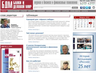 Журнал форекс россия список бездепозитных бонусов форекс брокеров