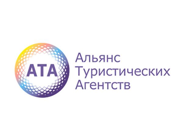 12 марта начнет свою работу 26-я Московская международная туристическая выставка MITT