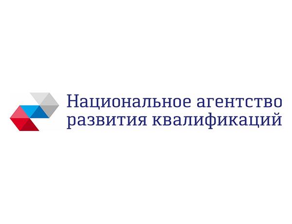 Старт конкурса для журналистов, СМИ и авторов социальных медиа «Национальная система квалификаций в отражении российских СМИ - 2019»