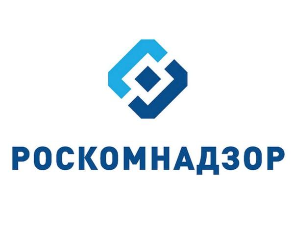 Компания Google оштрафована на 700 тысяч рублей за несоблюдение российского законодательства