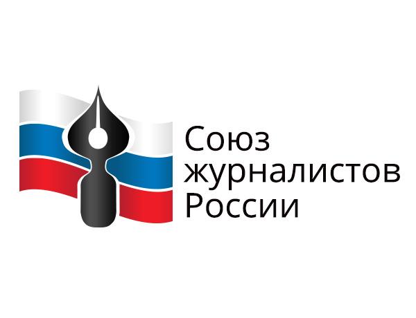 Секретарь Союза журналистов России Роман Серебряный принял участие в стратегической сессии по подписке в Уфе